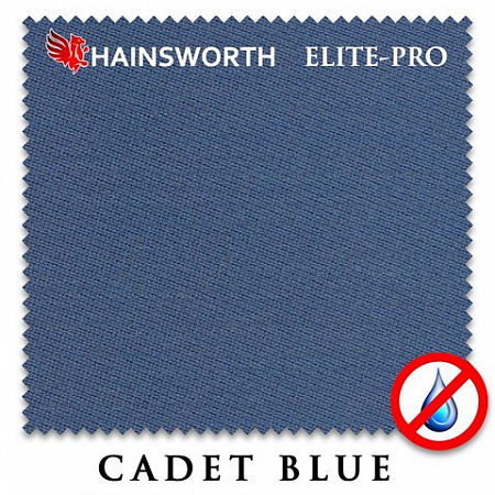 СУКНО HAINSWORTH ELITE PRO WATERPROOF 198СМ CADET BLUE